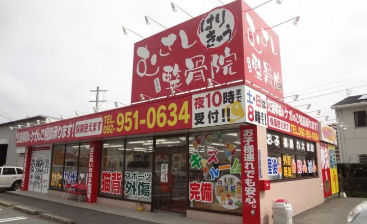 王塚台ー店舗