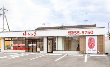 太田高林1