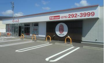 金沢糸田1