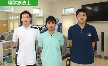 医療法人社団 新緑会 こうづ整形外科