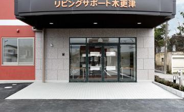 リビングサポート木更津訪問看護ステーション2