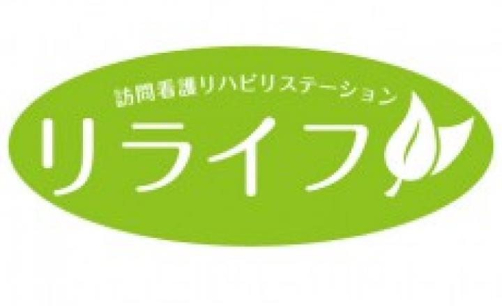リライフ大倉山2
