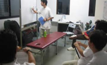 サン介護マッサージ 横浜営業所2