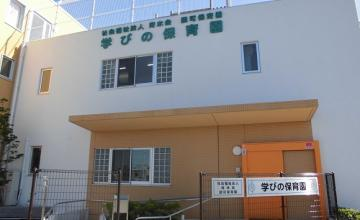 秋山・学びの保育園1