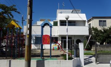 武庫川乳児保育所1
