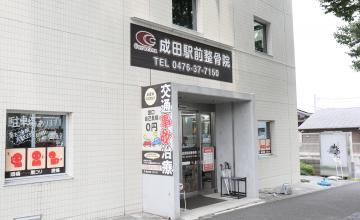 成田駅前外観